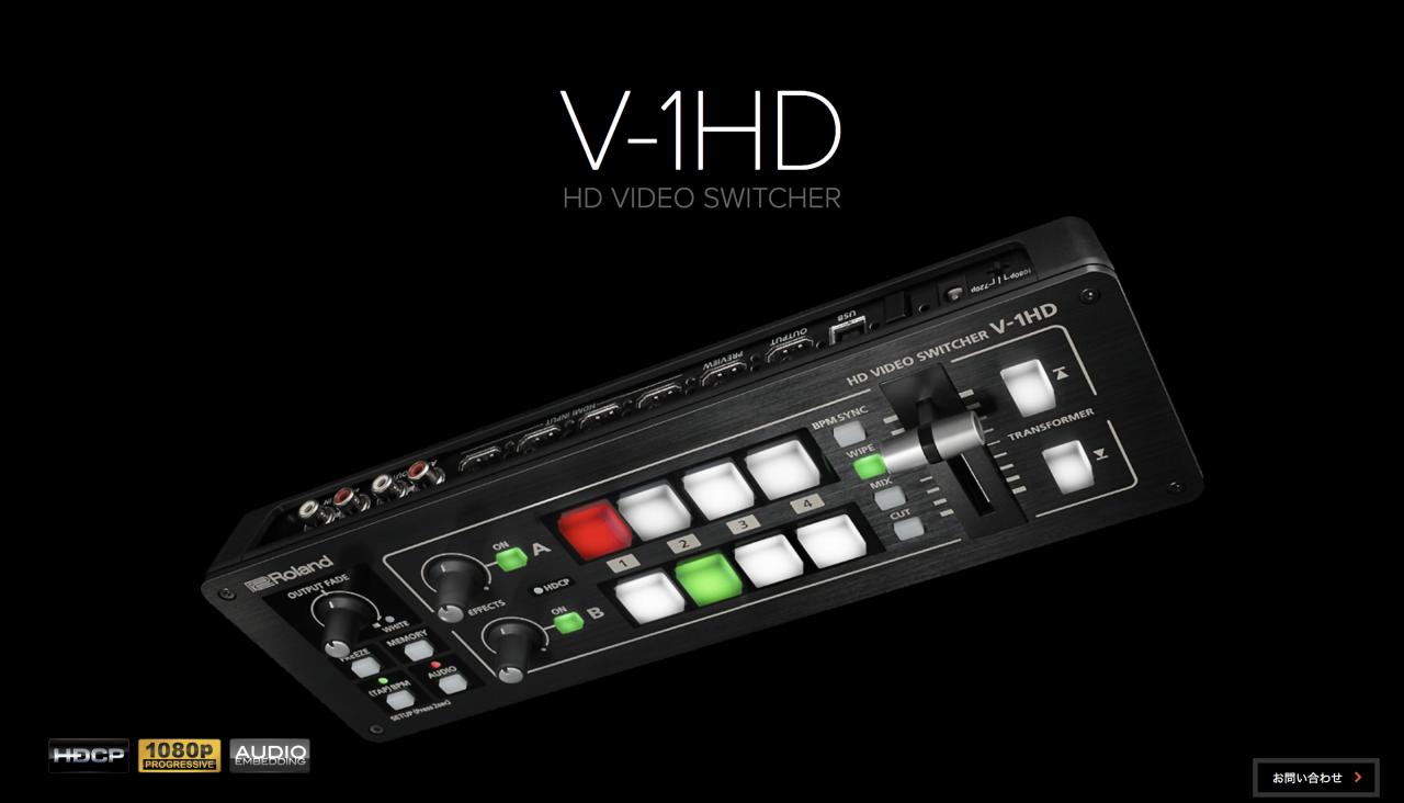 V-1HD.png