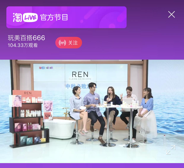 taobao_live